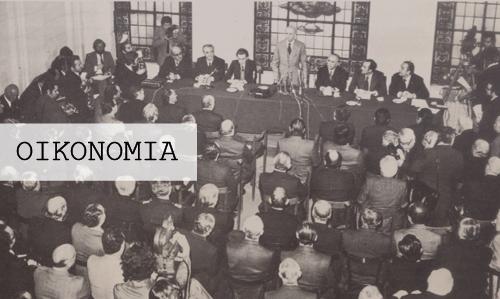 6_oikonomia_title